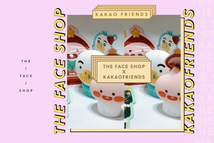 The face shop X Kakao Friends 限定聯乘!聖誕佳音提早報到!