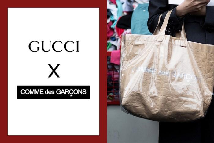 預計火速賣光:COMME des GARÇONS 聯乘 Gucci,將招牌式「牛皮紙袋」再度升級!