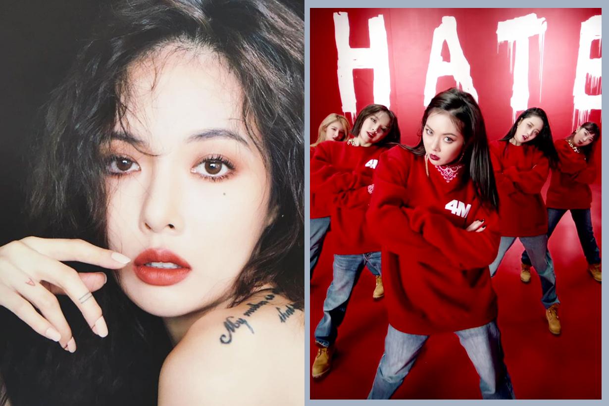 Hyuna Kim 4minute Jihyun Sohyun Gayoon Jiyoon Cube Entertainment  reunion k pop korean idols girl band