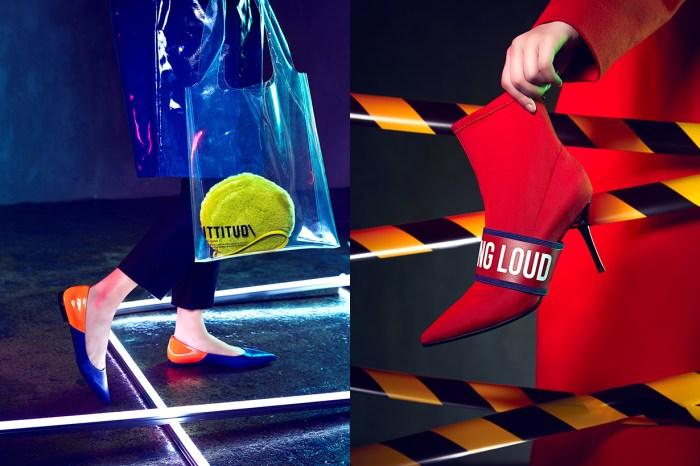 展現個人品味,就從鞋履手袋開始!ITTITUD\ 最新配飾讓你活出專屬時尚風格