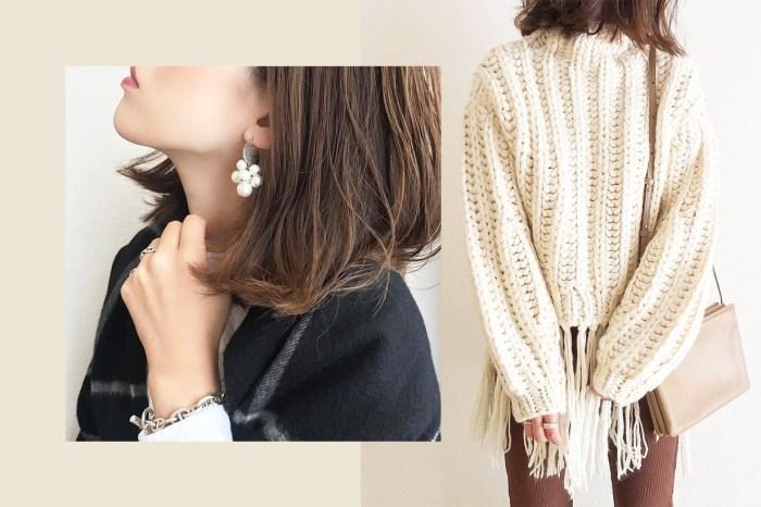 喜歡單色穿搭?絕對不能錯過 follow 這位日本女孩!