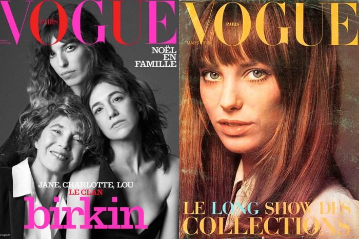 象徵不同時代的自由女性,Jane Birkin 母女三人登法國版《Vogue》封面!