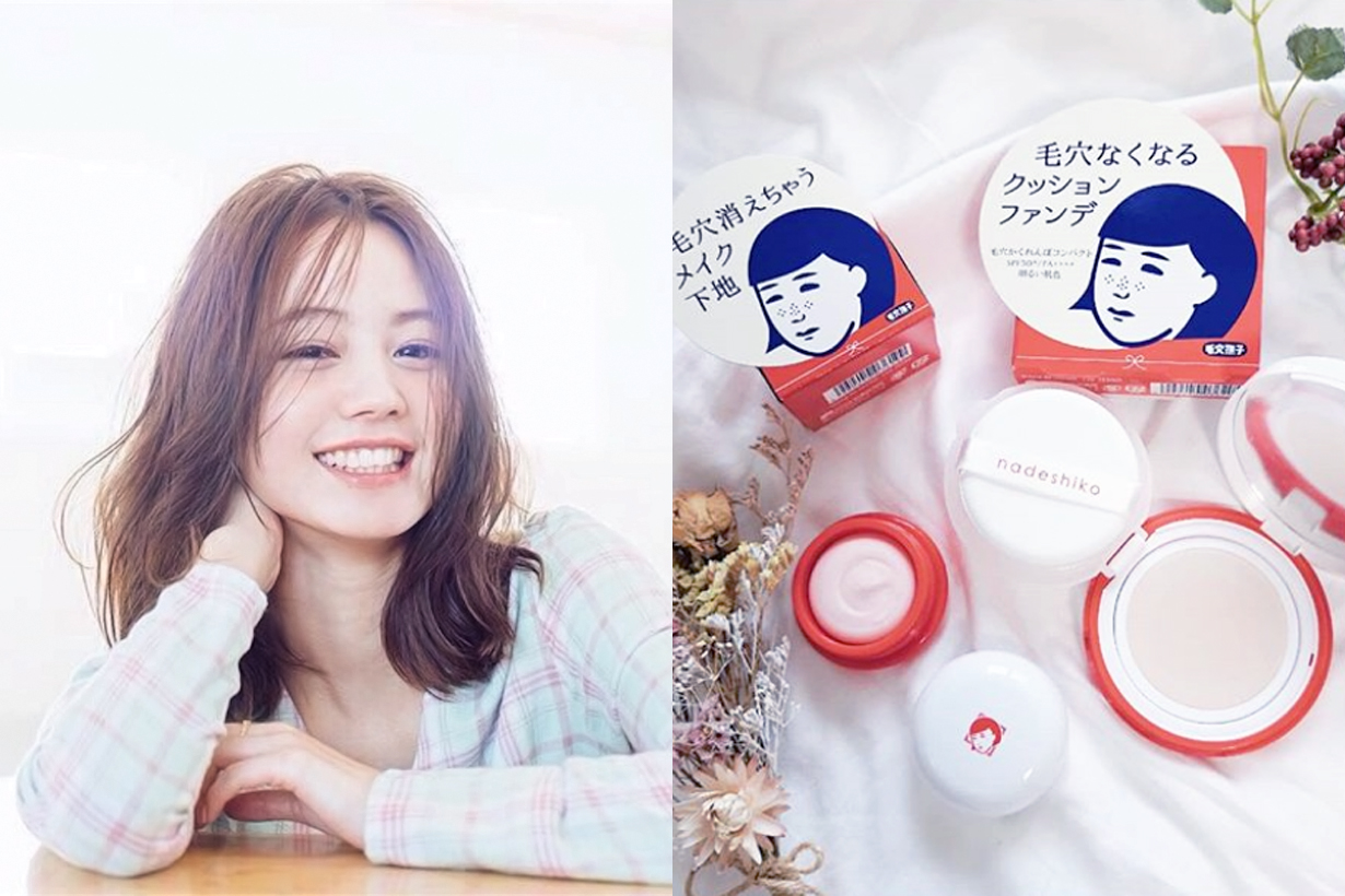 Japan Amazon 2018 Best sellers skincare cosmetics makeup Melano mask toner imju canmake powder foundation shiseido FWB primer Kiss Me Mascara