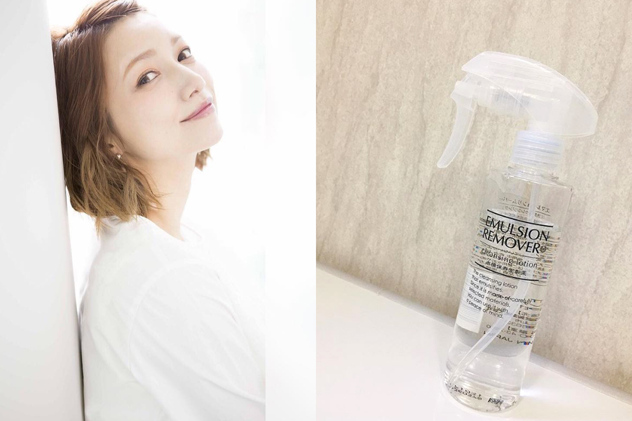 Mizuhashi Hojudo emulsion remover blackheads makeup remover pimples japan cosme  oily skin deep cleansing