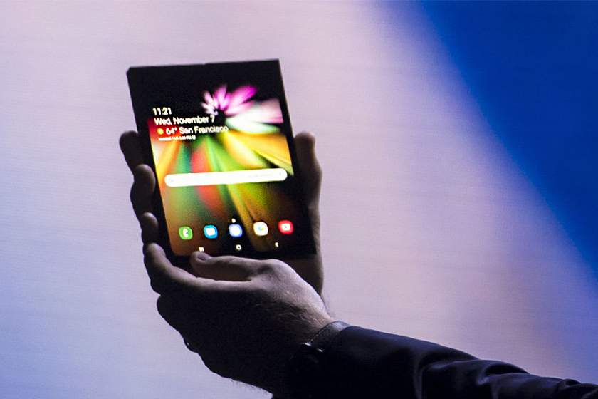 samsung foldable phone infinity flex display