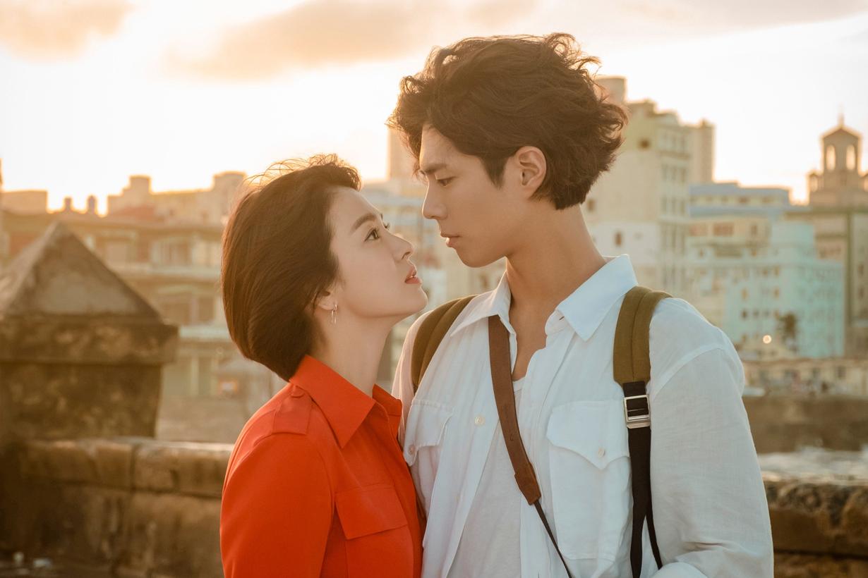 Boyfriend Song Hye Kyo Park Bo Gum tvn channel K Drama Korean Drama Cuba Korean actors actresses Netizens comments