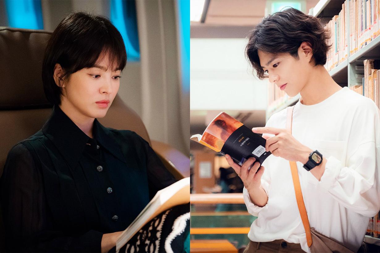 Song Hye Kyo Park Bo Gum Boyfriend K Drama Korean Drama Song Joong Ki Father Message to relatives support daughter in law k pop korean idols celebrities actors actresses
