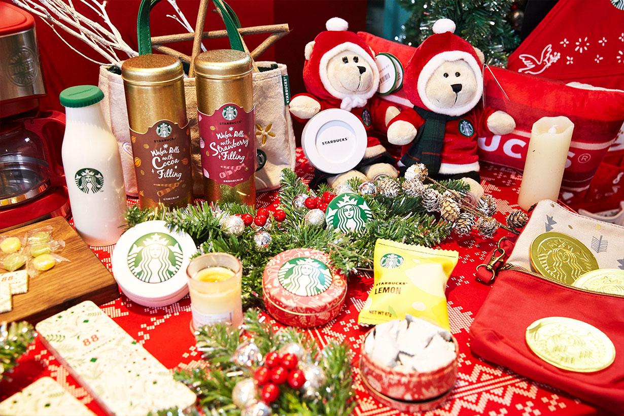 Starbucks with christmas