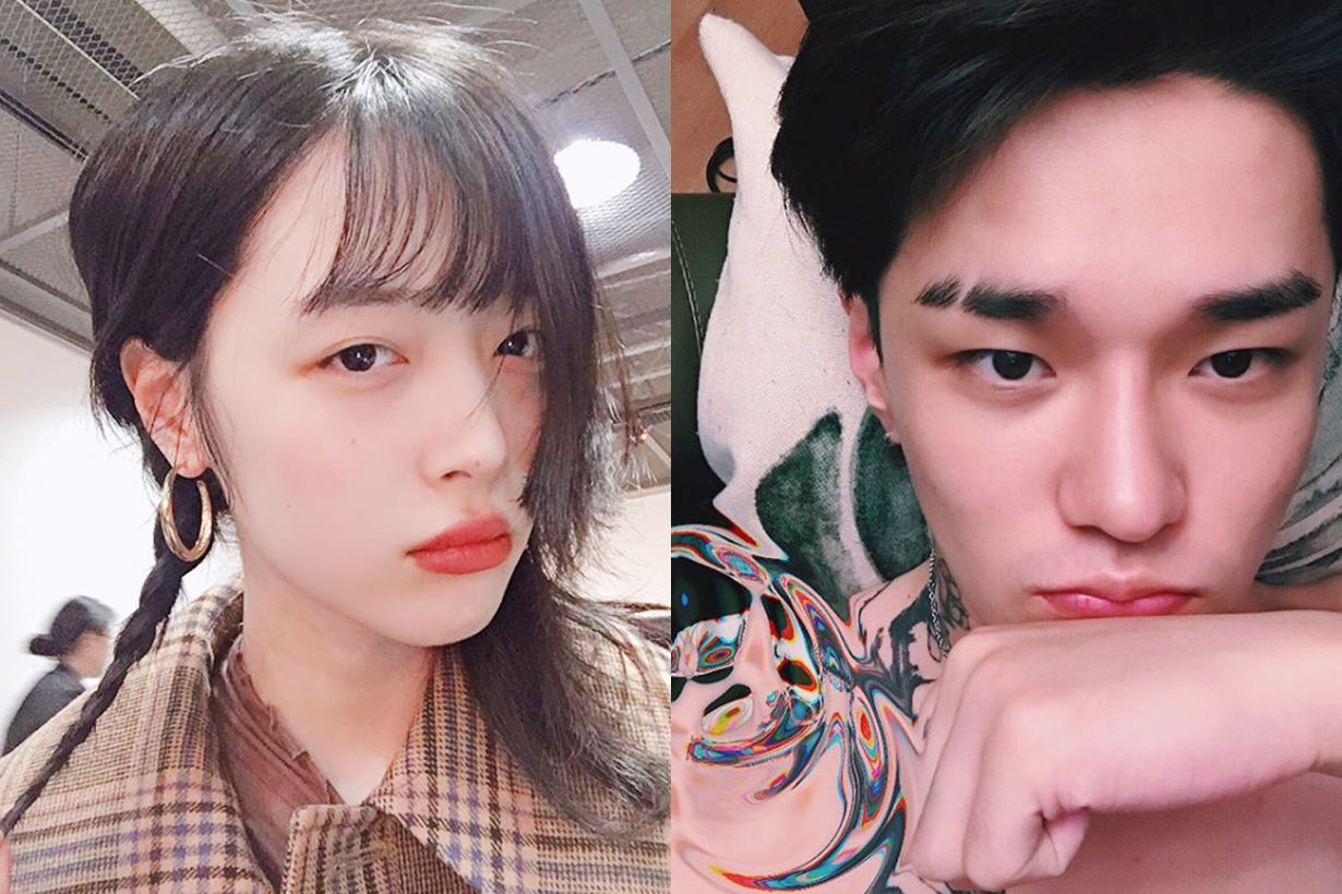 Sulli Choi DEAN Mayfly dayfly Love and peace featuring songs korean singers idols k pop instagram f(x) member netizens