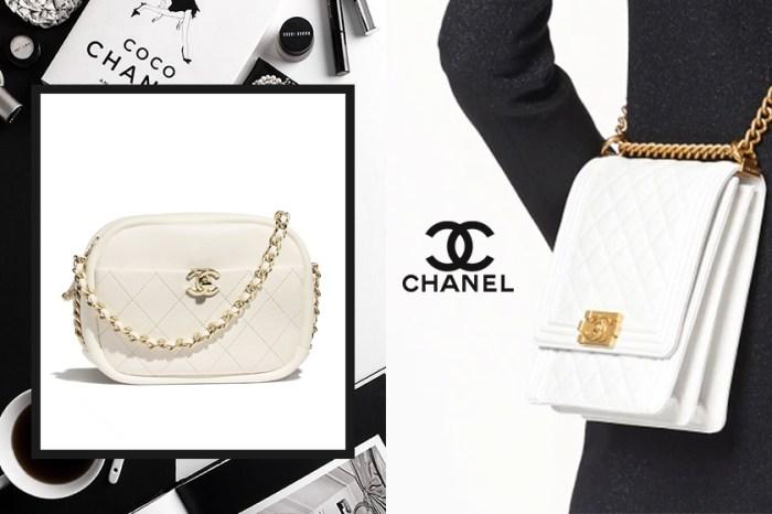 讓女生心動的 14 個 Chanel 白色手袋,比經典黑色多了一份優雅與知性!