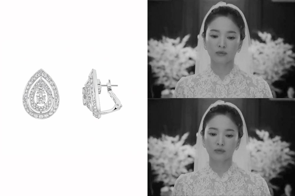 Hyekyo Song chaumet jewelry price piece