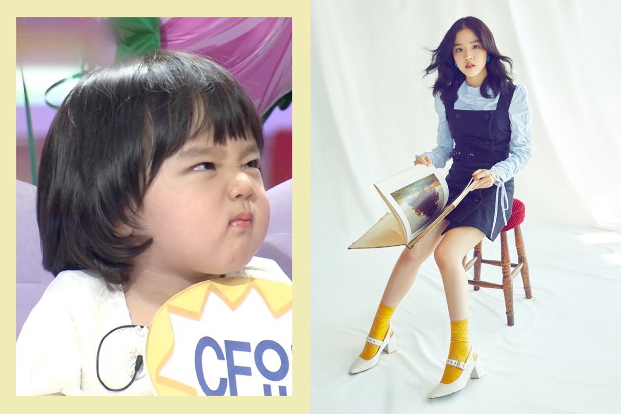 Kim Hyang Gi korean actress throwback 2003 tv show