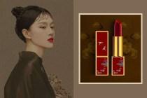 故宮推出了這款唇膏,讓所有喜愛古典風格的女生都瘋狂了!