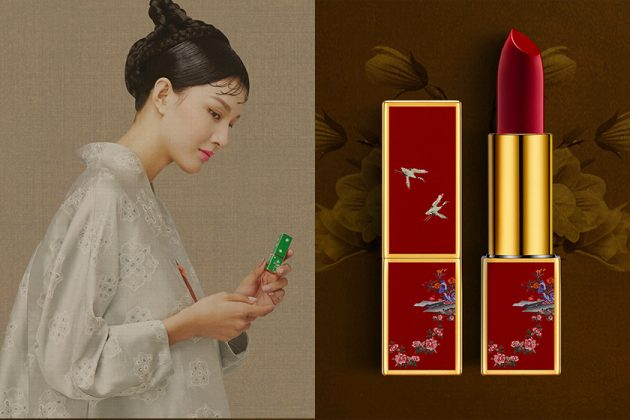The Palace Museum Lipsticks classical Retro Beauty