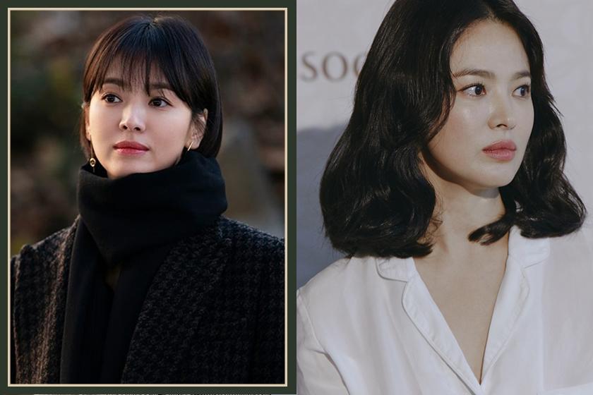 Hyekyo Song Boyfriend Beauty Trend Makeup Tips Sulwhasoo