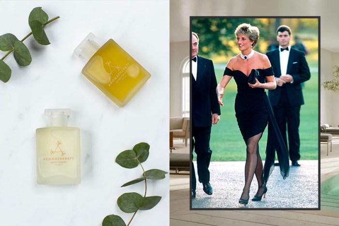 當年只為黛安娜王妃專門調配的芳療精油,原來是這個皇室御用品牌!
