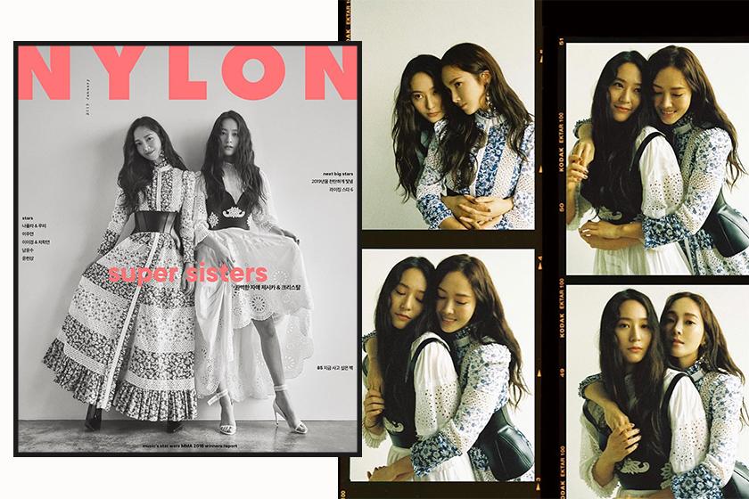 Jessica Jung Krystal NYLON Magazine Cover 2019 01