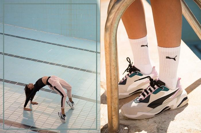 這雙 Dad Shoes 實在太美!PUMA 聯手這個巴黎風格品牌推出 Thunder 合作波鞋!