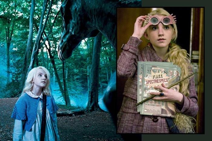 還記得《哈利波特》古怪少女「露娜」嗎?長大後她竟勇闖實境舞蹈秀總決賽!