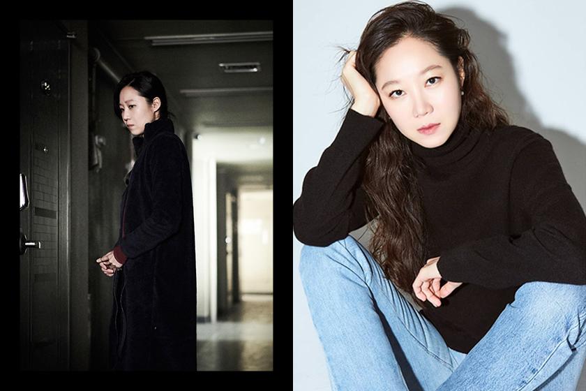 Kong Hyo Jin  horror korea movie Door Lock