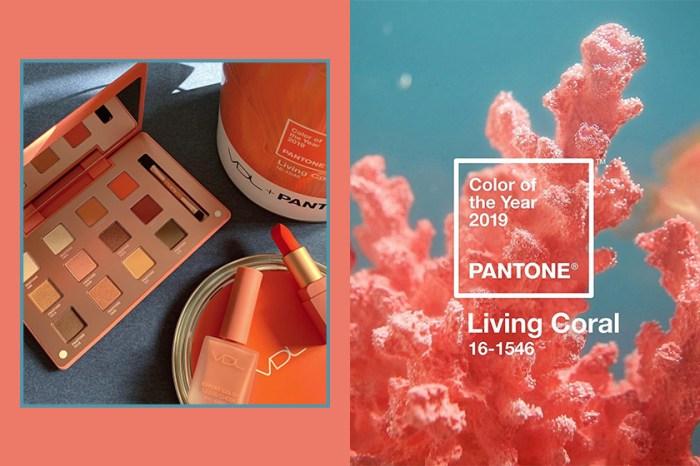 VDL 將 Pantone 年度代表色變成了彩妝!溫柔珊瑚色讓韓國女生都愛上了!