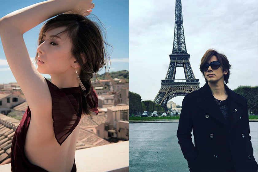 Kitagawa Keiko Celebrities Couple strange habit