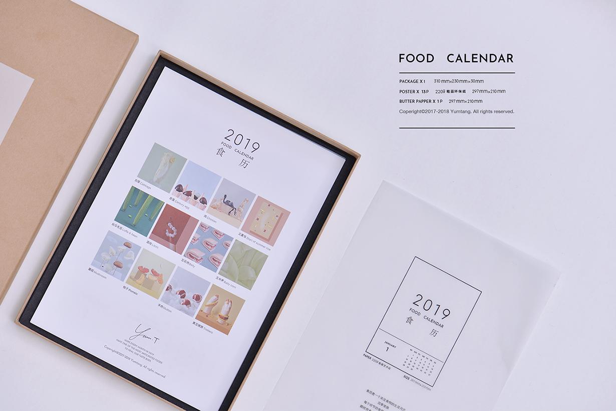 2019 food Calender