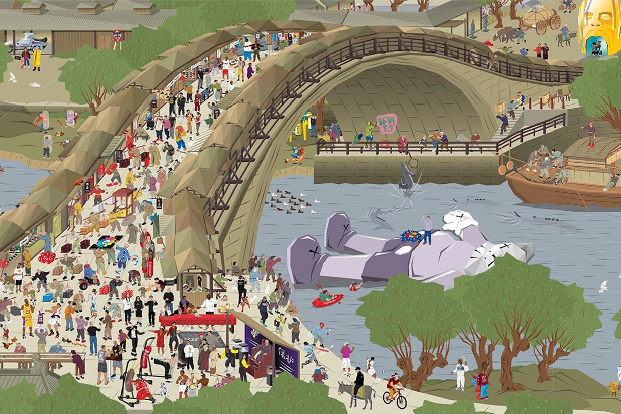 The Chao Dynasty by Way Fung Hong Kong Artist