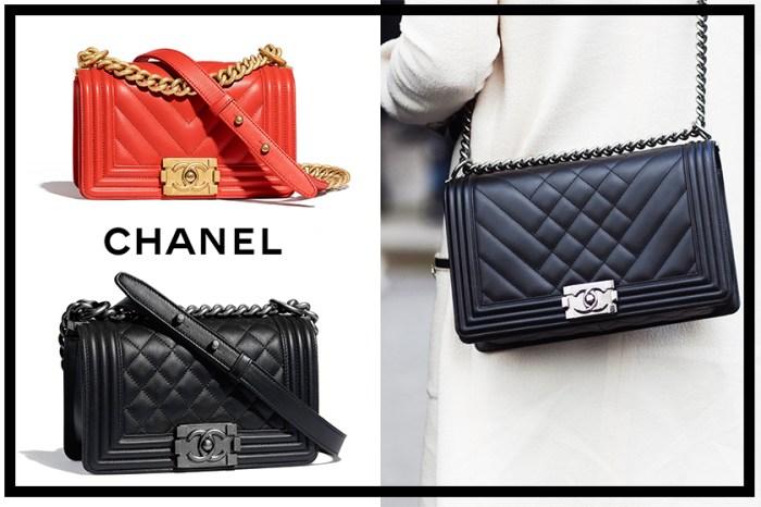 是時候犒賞辛勤工作一整年的自己:Boy Chanel 新季 20+ 款式與價錢大公開!