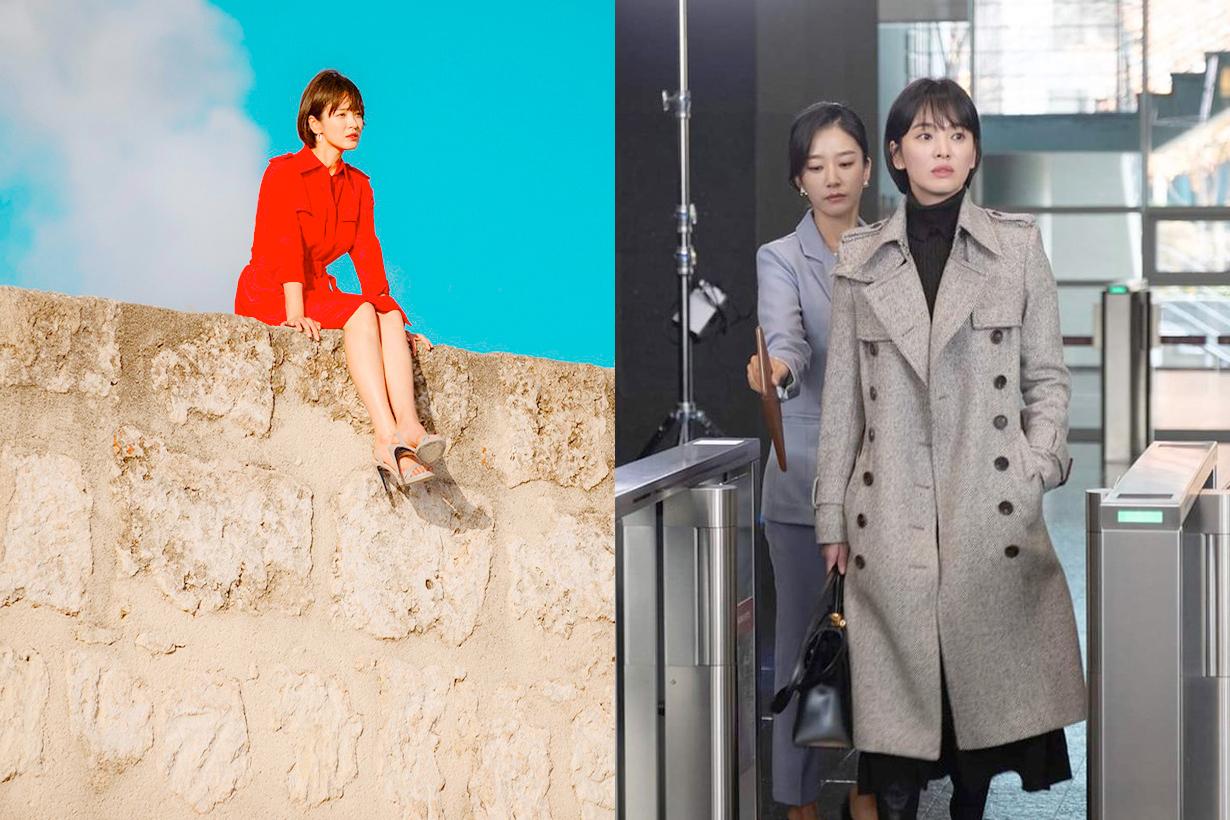 song hye kyo boyfriend chanel pajama dress wear