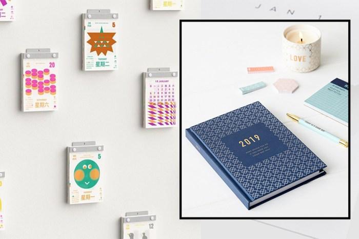 選擇困難症別看!這些設計感滿滿的 2019 日曆實在讓人眼花瞭亂!