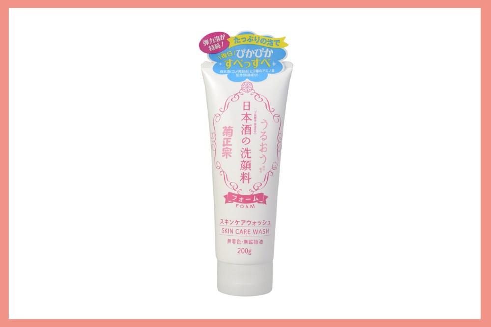 Cosme top sellers 2018 japanese skincare  Ishizawa Lab PELICAN  Kikumasamune Mask back acne soap face cleanser