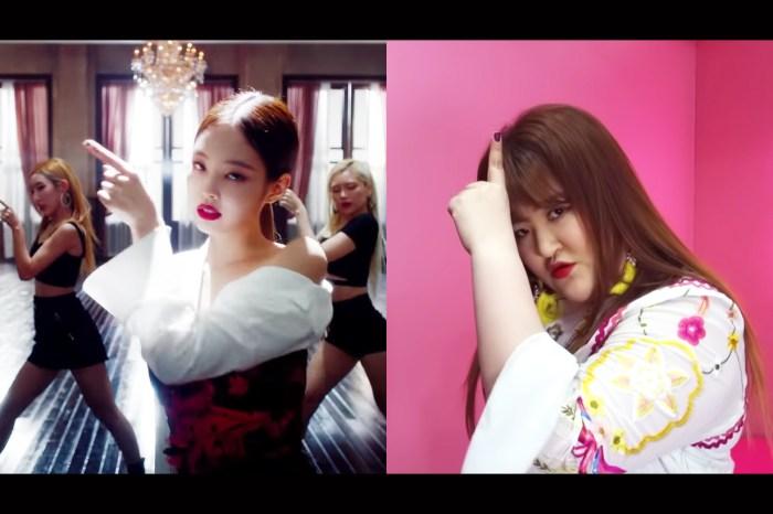 人人都在翻拍 Jennie 的《SOLO》MV,但為何她的版本卻可以幾天達過百萬點擊率?