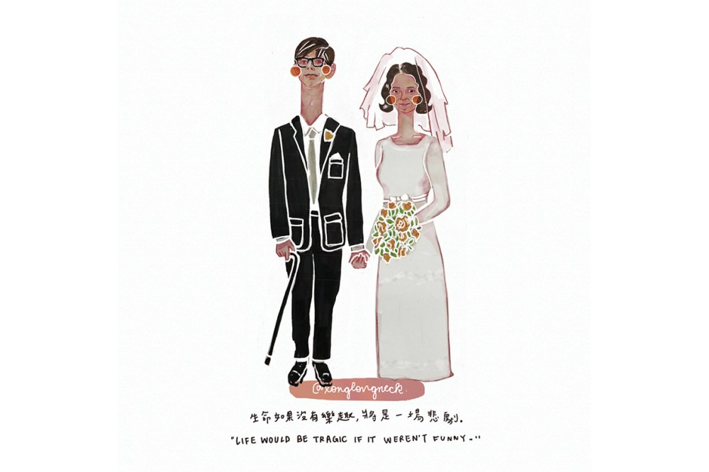 longneck illustrator ruby lam interview The Theory of Everything