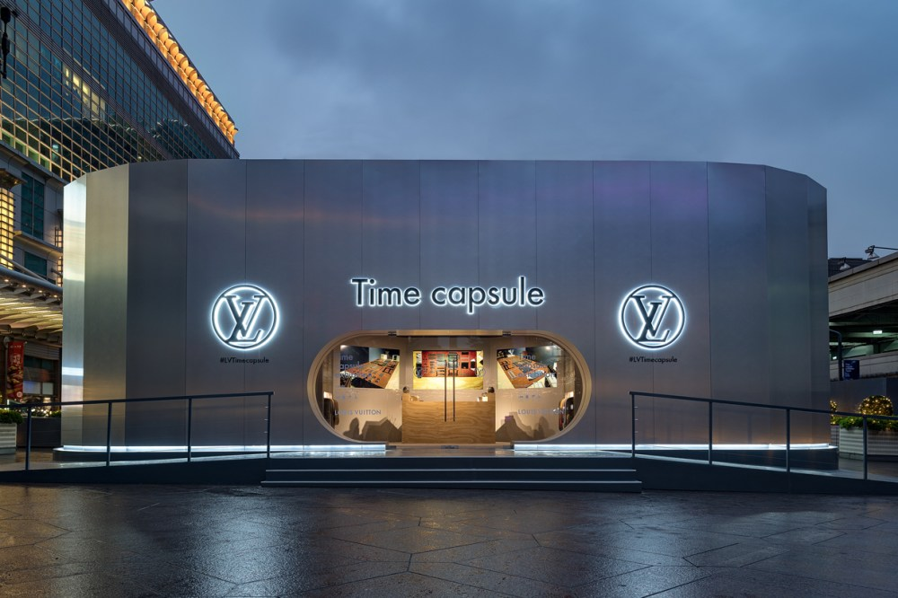 louis-vuitton time capsule taipei exhibition story behind