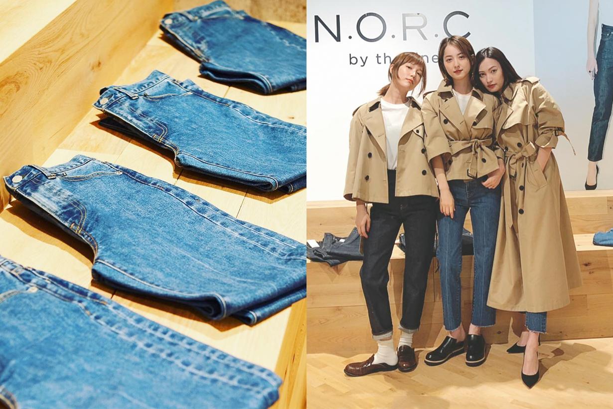 N.O.R.C japanese brand basic item classic modern closet