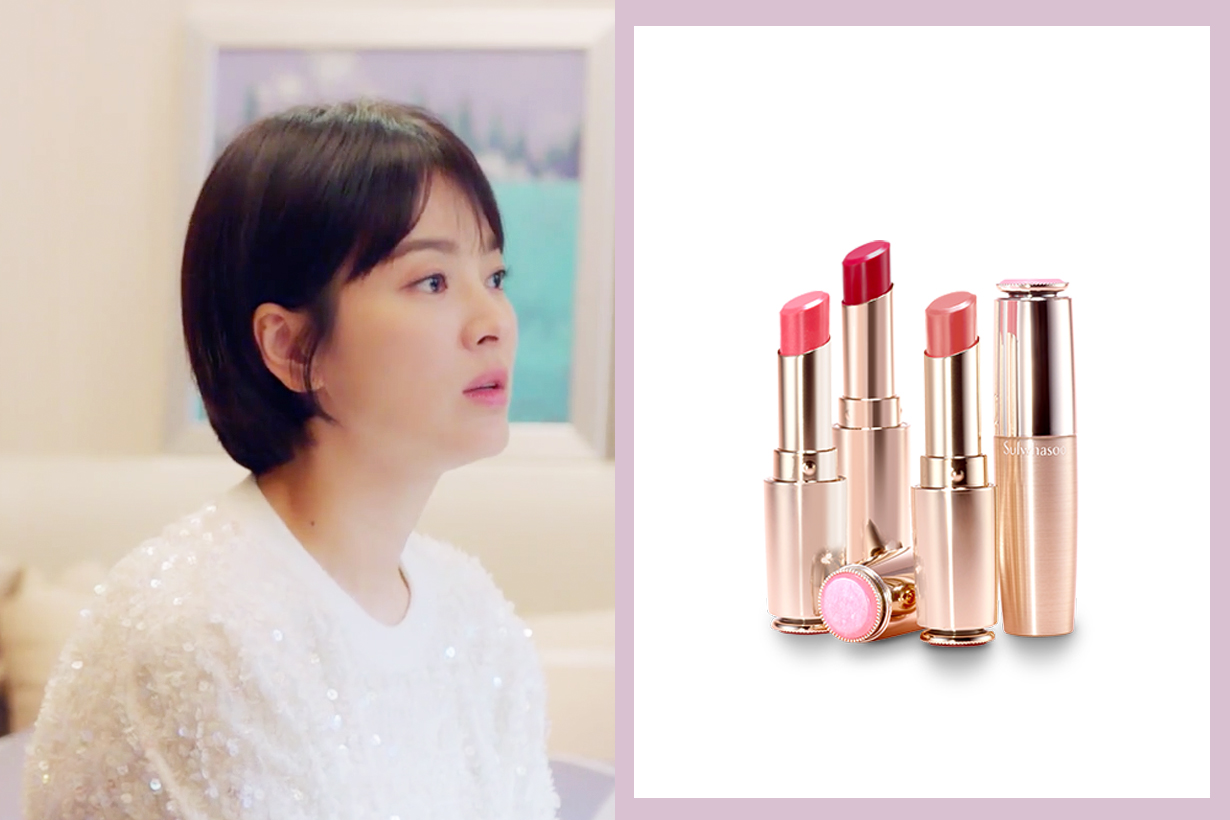 Song Hye Kyo Park Bo Gum Boyfriend K Drama Korean Drama Lipsticks Sulwhasoo Essential Lip Serum Stick Korean Celebrities Actresses makeup