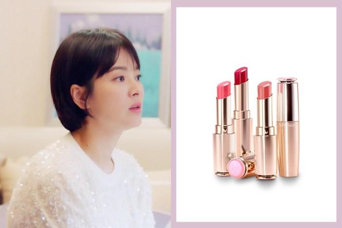 37 歲宋慧喬能跟 25 歲朴寶劍演情侶而不覺違和感,靠的就是這支唇膏!