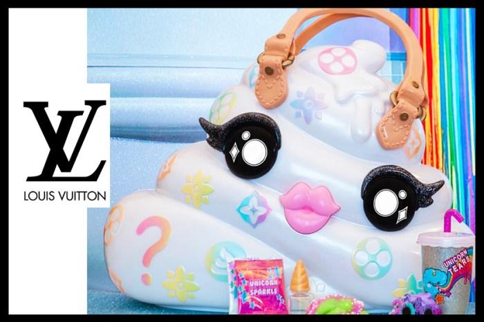 惡搞還是致敬?玩具廠商推出「彩虹便便」手袋,為甚麼反控告 Louis Vuitton?