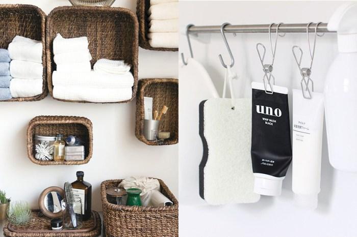 2019 年讓房間煥然一新:無印良品就能購入的收納小技巧是這些!
