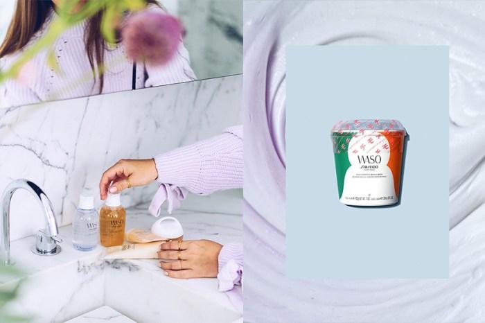 日本女生不想告訴你的肌膚秘密是「這個」以和食為靈感的保養品牌!
