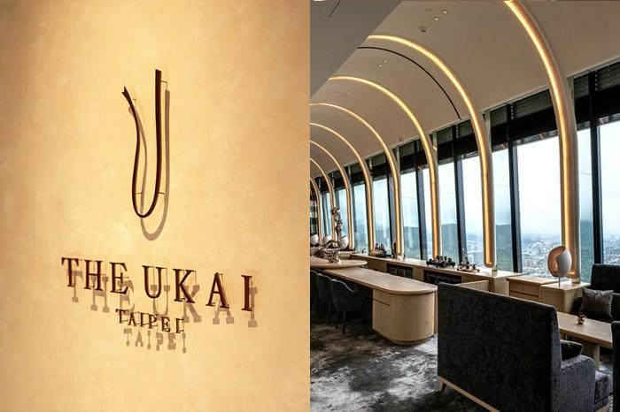 走進如宇宙般寧靜空間裡,享受一場 UKAI 純淨日式料理所帶來的感動!
