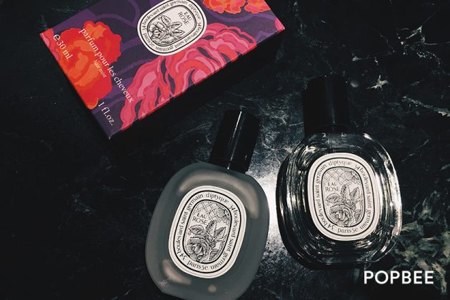 diptyque Scented Candle 2019 Valentine's Day Gift