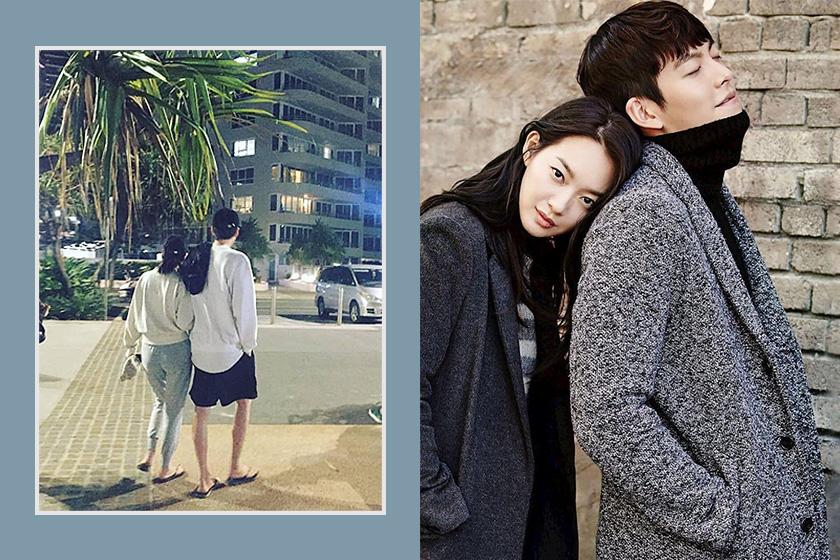 Kim Woo Bin Fight Cancer Couple Shin Min Ah Australia