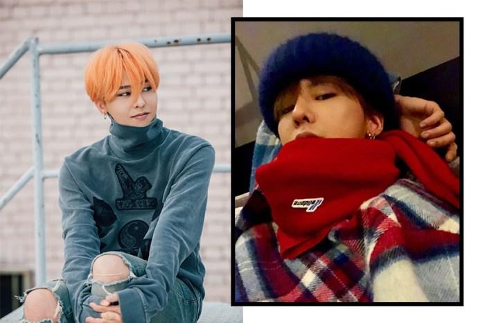 男人味滿滿!G-Dragon 姐姐發佈他長髮留鬚的最新照片!