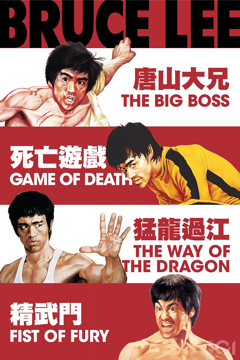 itunes movies bruce lee