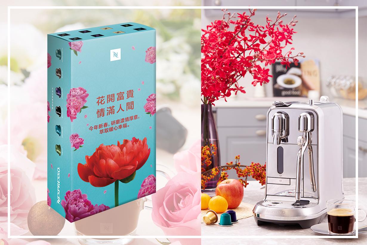 Nespresso Chinese new year