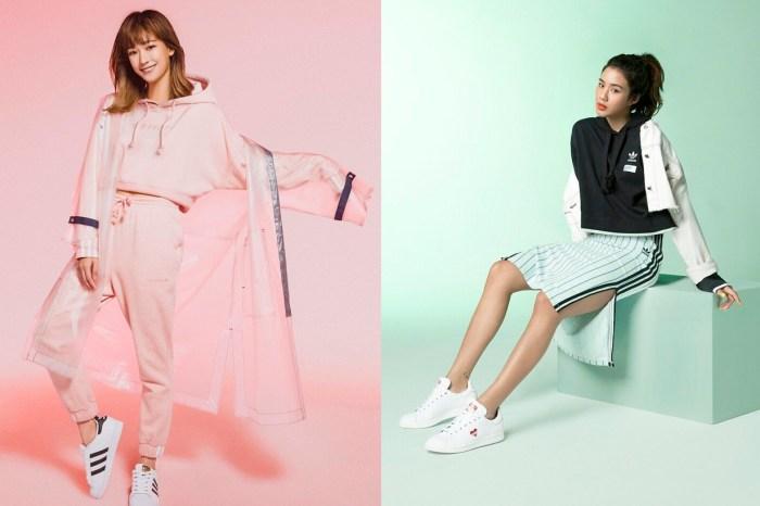 最新經典系列已熱騰騰登場,看台灣 5 位新生代指標搭配 adidas Originals 鞋款!