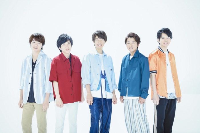 請假請了三年,Arashi 嵐成軍 20 年宣布休團:「想過普通人的生活」