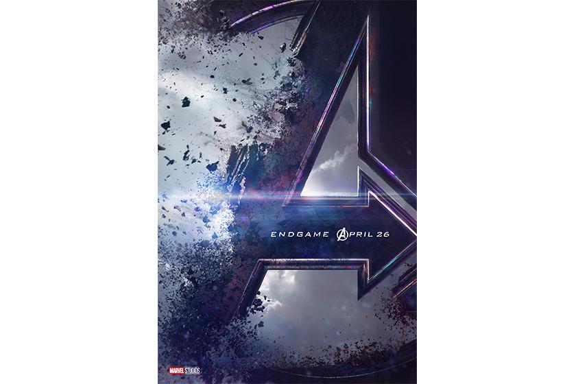 avengers endgame marketing 15 minutes footage